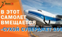 ТОП-5 грузовых самолетов