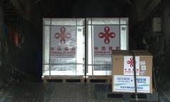 Прибытие вакцины из Китая