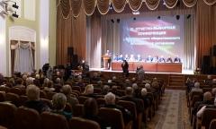 Конференция Белорусского объединения ветеранов