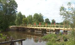 Новый мост на Гомельщине