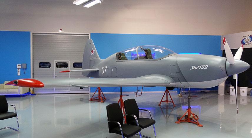 Yak-152 Trainer Aircraft  %D0%AF%D0%BA-152